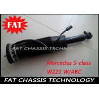 Best Front ABC Air Shock Absorber for Mercedes S-class W221 Suspension Shock 2213206113 / 2213206213 wholesale