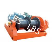 Best Lightweight Electric Winch Machine With Compact Structure Double Drum wholesale