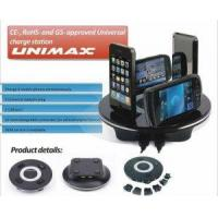 Best Multi Mobile Phone Charger Station wholesale