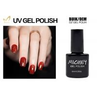Best Professional Red Glitter Gel Nail Polish Salon Quality OEM / ODM Service wholesale