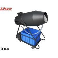Best Professional High Output 1000W Spray Foam Machine For Outdoor / Foam Party X-H-01 wholesale