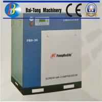 Cheap Rotary Oil Free Screw Type Air Compressor , Compact Air Compressor Lubricated Type for sale