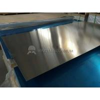 Buy cheap How about the 5052 aluminum plate? from wholesalers