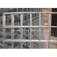 Best Residential Shapely Galvanized Welded Mesh Panels Hot Dipped  2.0-5.0mm Wire Gauge wholesale