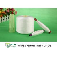 Best Customized Tri - Ply 100 Polyester Yarn Bright, Ring Spun Yarn Sewing For Gloves wholesale