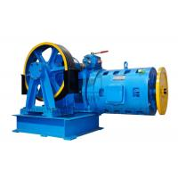 Best AC2 Control 720kg Geared Traction Machine , Speed 0.5~1.26m/S wholesale
