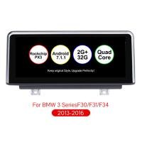 Best 10.25 inch Android 7.1 Car Navigation Auto Multimedia for BMW 3 Series F30 F31 F23 F32 F33 F36 Car Audio GPS car dvd wholesale