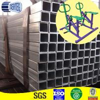 Best square hollow steel tube wholesale