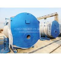 Best High Efficiency Gas Or Oil Boiler  Fire Tube Wet Back Boiler Explosion - Proof wholesale