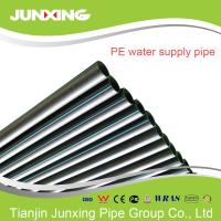 Best Tubing,HDPE 63mm SDR-26,Agricultural Water supply pipes for ieeigation wholesale