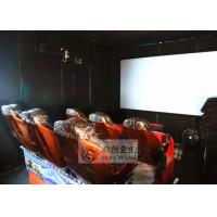 Cheap Motion 4D Movie Theater with Luxury Hydraulic 4D Cinema Chair for sale