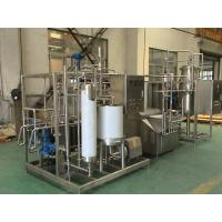Best Beverage Automatic Ultra High Temperature Food sterilizer machine PLC Controlled wholesale