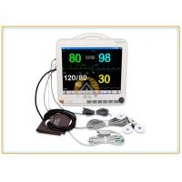Best Multi Parameter Icu Monitoring Machines , Adult 15 Inch Hospital Heart Monitor Machine wholesale