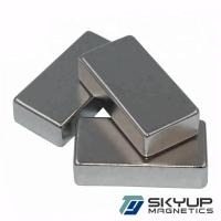 Buy cheap Super Strong Powerful N52 Rare Earth NdFeB Magnet Disc Neodymium Magnets from wholesalers