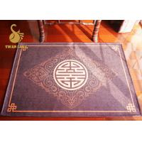 Best Custom Vintage Oriental Rugs With Non Slip Backing Nonwoven Technics wholesale