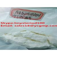 Best Natural Healthy Weight Loss Steroids Albuterol Sulfate Powder for Men Muscle Gaining 51022-70-9 wholesale