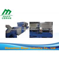 Best Polyester Wadding Production Line Double Process Opening Machine High Efficiency wholesale