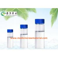 Best Methylphenyldichlorosilane 99% Purity 149-74-6 , Colorless Clear Liquid Phenyl Silane 149-74-6 wholesale
