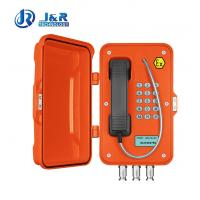 Best Industrial Explosion Proof VoIP Telephone with LCD display For Oil-Gas Station wholesale
