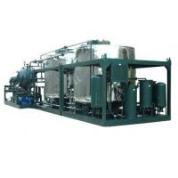 Waste Fuel Engine Oil Purifier/Oil Treatment Machine