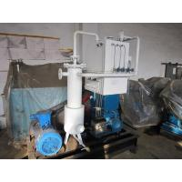 Buy cheap Industrial 200M3/hr 98% C2H2 Acetylene Plant With ISO9001 / 2008 from wholesalers