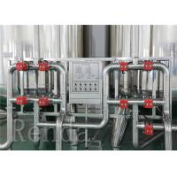 China Customized Commercial Reverse Osmosis RO Water Treatment  System Purification Plant Stainless Steel on sale
