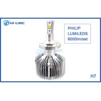 Best Audi BMW Philips Lumileds LED Headlight Bulbs H7 25W 3000LM 2700K wholesale