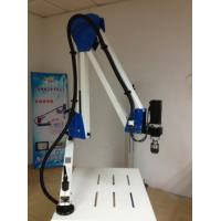 Quality Articulated Arm Electric Tapping Machine For Hard & Soft Material wholesale