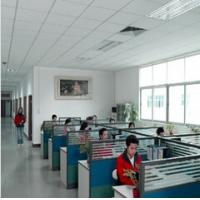 Chongqing Bende Machinery Co., Ltd.