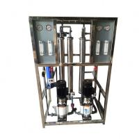 Best Double Pass Reverse Osmosis Equipment Ro Water Purifier New Technology wholesale