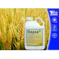 Best CAS 76674-21-0 Systemic Fungicides / Contact Fungicide For Seedlings wholesale