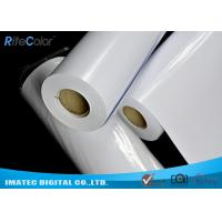 Best Business Presentation Cast Coated Photo Paper , Water Resistant Inkjet Paper wholesale