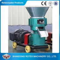 Best Animal Feed Pellet Machine Poutry Feed pellet mills for home use wholesale