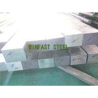 Best Polished Stainless Steel Flat Bar , 420 Stainless Steel Round Rod wholesale