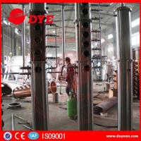 Best 500 Gal Alcohol Distiller Distillery Brandy Gin Vodka Alcohol Distillation Equipment wholesale
