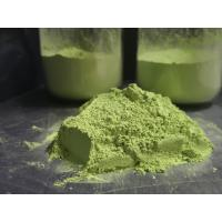 Cheap Light Green Powder Optical Brightener Agent For Paper Industry OB-1 Cas 1533 45 5 for sale