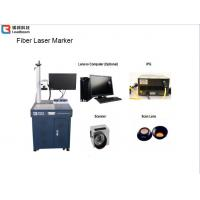 High speed Fiber Laser Marking Machine White Color For Electronic Components