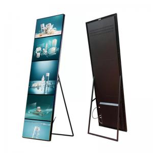 Best P2.5mm Led Poster Video Display 1/32 Scan 1920x576mm App Control wholesale