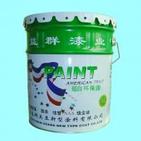 Best exterior wall High decorative embossed paint wholesale