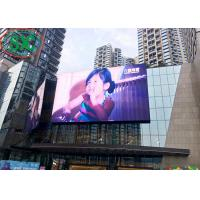 China Full Color P4 Water Proof SMD LED Screen LED Outdoor Advertising Screens 1024x1024 Mm on sale