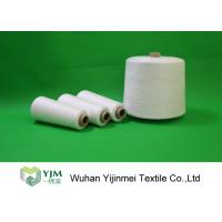 Best Z twist 100% Spun Polyester Yarn Ring Spinning Ne 60s/3 OEM wholesale