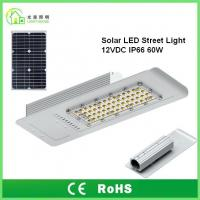 Best IP66 Solar Powered LED Street Lights 60 W with 10 Years Warranty , TUV CE RoHS wholesale