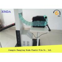 Best PAK 200 Air Void Fill Packaging Machine Air Cushion Machine Air Pillow Pack Machine wholesale