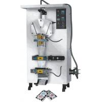Best Sachet Water Filling Packing Machine/Plant (KN-ZF-1000) wholesale