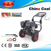Best 2900GF 200Bar Hot and Cold Water Gasoline Pressure cleaner wholesale