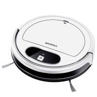 Best 2000Pa Strong Suction Remote Control Robot Vacuum Cleaner 28W With App Control wholesale