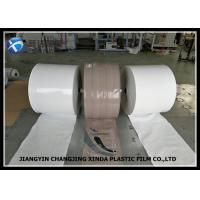 Best Anti - Skid FFS Form Fill Seal Film Side Gusset Bags For Heavy Products wholesale