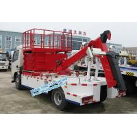 Cheap Hydraulic oil system controlled white color Dongfeng 4x2 tow truck wrecker with for sale