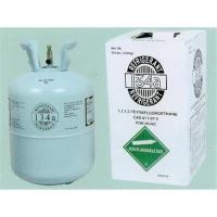 alternative refrigerant Another refrigerant is now being used to replace ozone damaging r22 refrigerant in july 2016, the environmental protection agency (epa) authorized the sale and import of the refrigerant r458a under its significant new alternatives policy (snap) program.
