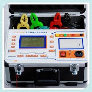 Best GDKC-2000 Transformer Load Voltage Adjustment Switch Tester wholesale